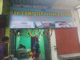 Hindi Typist is required
