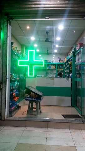 Medical shop for sale/ rent
