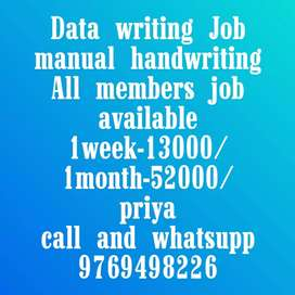 Simple hand writing Job New opening start