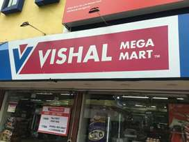 Supervisor required in shopping mall for freshers graduate candidates