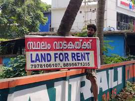 Commercial Land for rent near Koncheril Veg Mart.