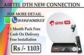 AIRTEL DTH NEW CONNECTION