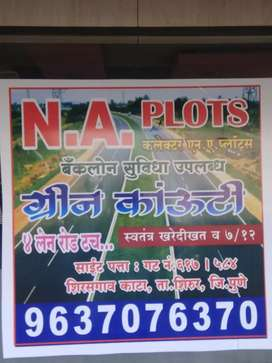 N A plot with garden, light, water, street light etc