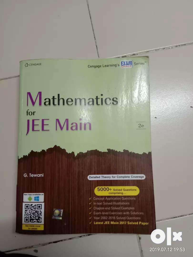 CENGAGE MATHEMATICS for JEE exams 0