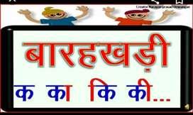 I undertake hindi  tutions and Pracharak classes also