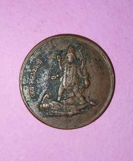 OLD COPPER ESAT INDIA CO. ONE RUPEE COIN