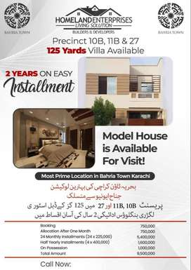 125 SQYD HOUSE ON 2 YEARS INSTALLMENTS