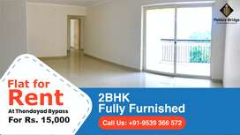 2BHK Semi Furnished Flat For Rent In Thondayad Bypass