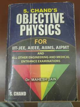 S. Chand's objective physics by Dr. Mahesh jain for IIT, AIIMS,NEET