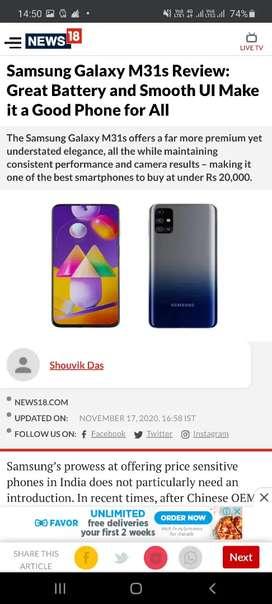 Brand New Samsung M31s for Sale 8gb 128gb