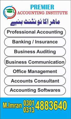 Accounts software, Audit, Part time accountants available