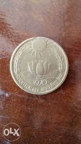 Silver Food For All 1970 Coin