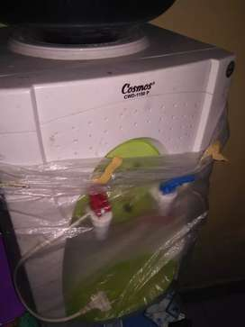 Dispenser cosmos
