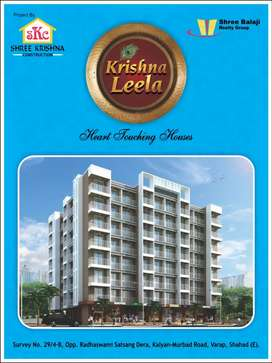 1 Bhk 27 Lacs ( Incl. All)