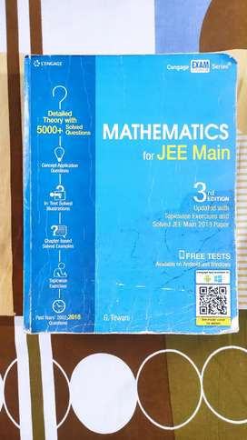 mathematics book for jee mains(cengage publication)