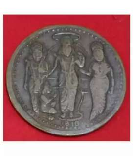 Ramdarbar coin with rice pulling and needle function