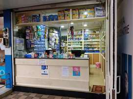 Medical clinic with pharmacy for sale
