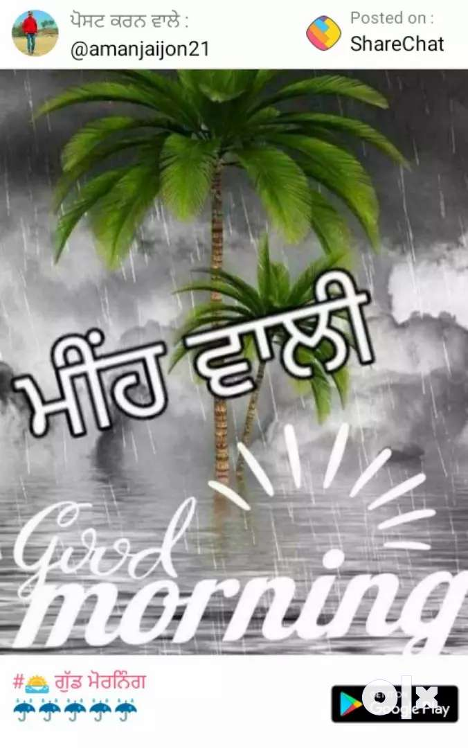 Rajbirsinghsingh8285@gmail 0