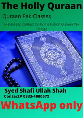Home Tuition Quraan Pak Classes