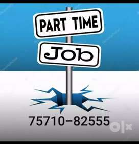 We need male or female typing job