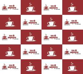Urgent required Tea maker in Ravet
