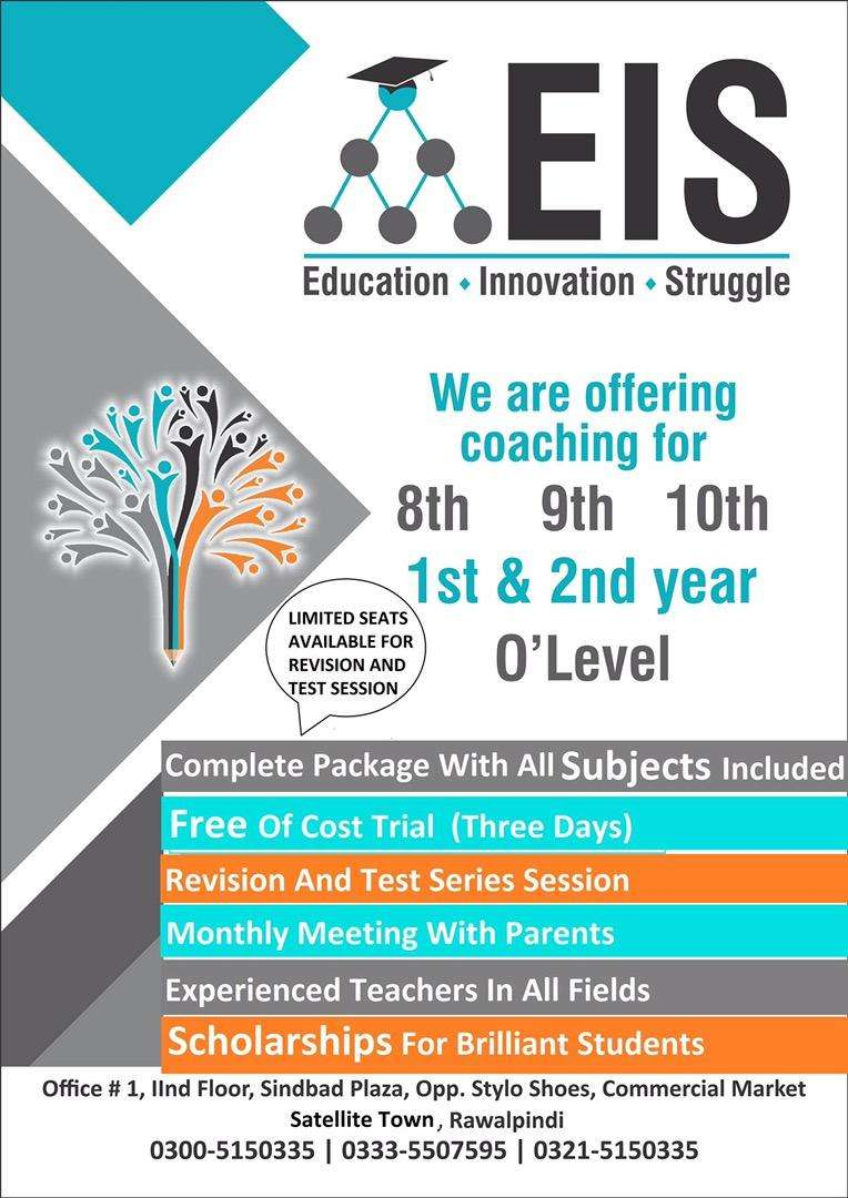 EIS ACADEMY , experienced O' level teachers in commercial market RWP 0