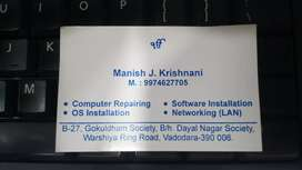 hardware and networking support services