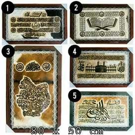 Kaligrafi Kulit Kambing Allah Muhammad Bismillah Yasin Di Padang