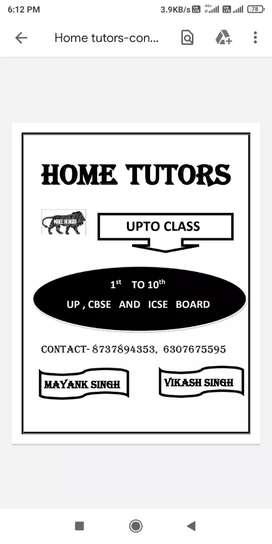 Bhut hi minimum fee me best tutor