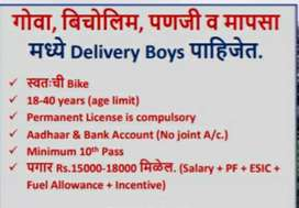 """Urgent requirement """"Delivery Executive's Panaji Old Goa ,"""