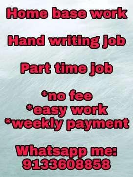 home base job