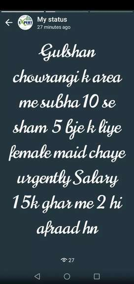 We need maid for part time