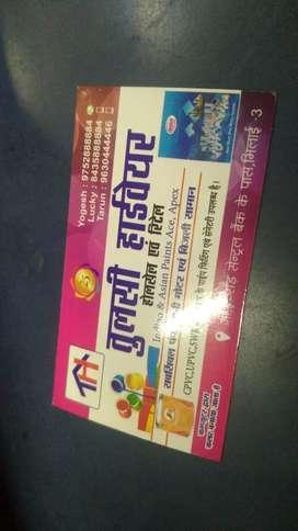Supela bhilai kabhi bhi 1500 jagh chaiye godaun use advance 100000