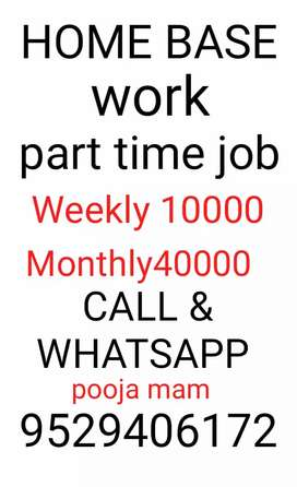 Jobs home base earn money 9k weekly