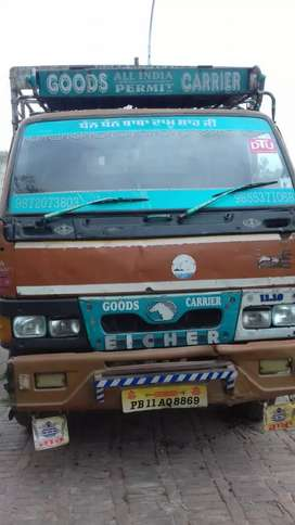 Eicher 19 feet long for sale