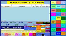 Best Point of Sale Software for Store,Mart,Bakery,Auto Part,Warehousee