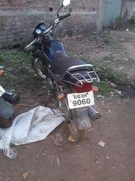 Gondwara  raipur
