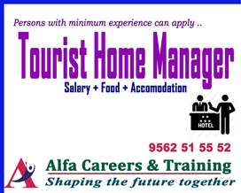 TOURIST HOME MANAGER