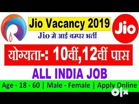 Golden chance RELIANCE JIO Process hiring - Fresher and experienced 0