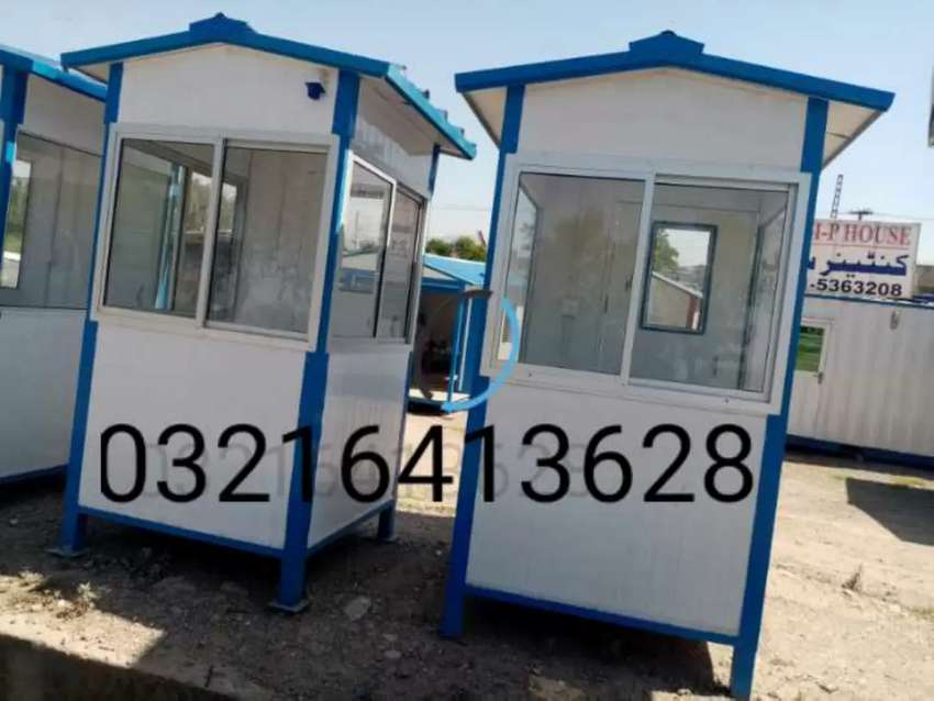 Security cabin check post container office 0