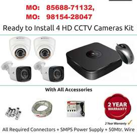 branded cctv cameras for home use and office