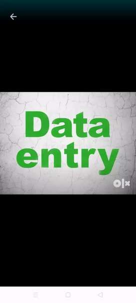 Urgent need[bharti Airtel]data entry /back office[fix salary]