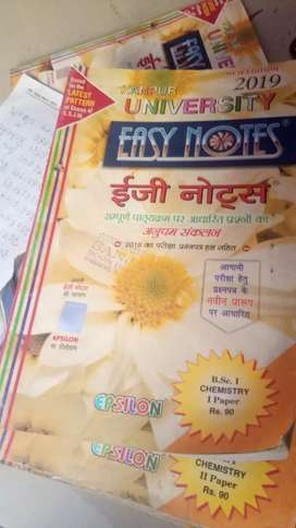25 RS per easy notes