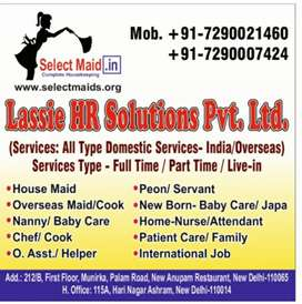 Looking Security Guards for Gurgaon