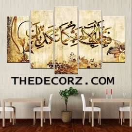 Islamic & Scenery Wall Frames (Free Delivery All Over Pakistan)