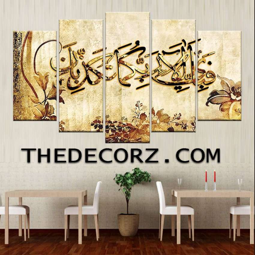 Islamic & Scenery Wall Frames (Free Delivery All Over Pakistan) 0