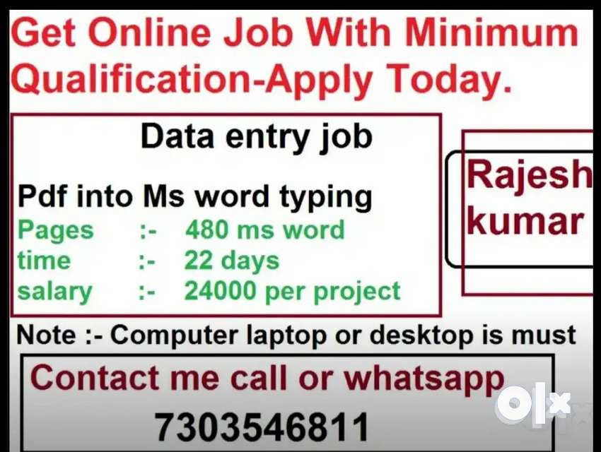 Urgently required Data Entry Operator,computer Operator