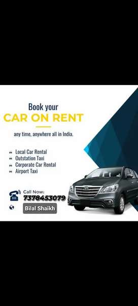 Cars on rent available for outstation