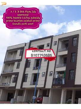 2 Bhk big flats Jda approved 》100% loanble 2.67lac subsidy