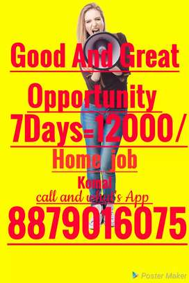 U can earn weekly in ur free time